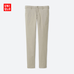 【Special size】Men's High-elastic Skinny Pleated Trousers