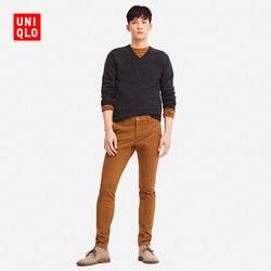Men's High-elastic Skinny Pleated Trousers