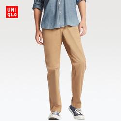 Men's Wear Old Pleated Straight Pants