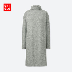 Women's Soft Knitted Fleece Dress (Long Sleeve)