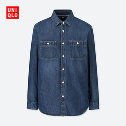 【Special size】Men's Denim Tooling Shirt (Washed Product) (Long Sleeve)