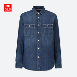 【Special size】Men's Denim Slim Fit Shirt (Washed Product) (Long Sleeve)