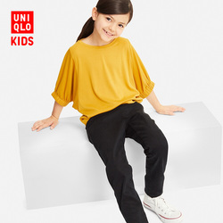 Children's Wear / Girls Fancy T-Shirt (5-Sleeve)