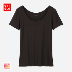 Women's HEATTECH U-neck T-shirt (short sleeve)