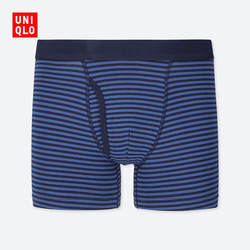 【Special size】Men's SUPIMA COTTON Knit Shorts (Stripes)