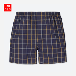 【Special size】Men's Flat Shorts (Grid)