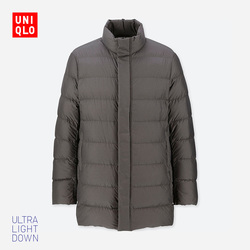 Men's Premium Lightweight Down Coat