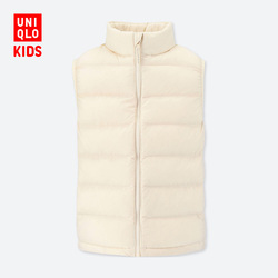 【Special size】Children's Wear Light WARM PADDED Vest