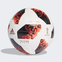 FIFA World Cup Knockout Top Replique Ball