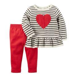 2-Piece Heart Top & Pant Set
